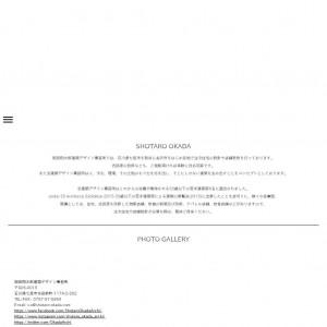 金沢の注文住宅・店舗設計【岡田翔太郎建築デザイン事務所】