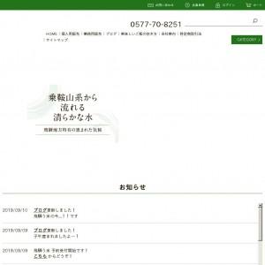 岐阜県産のお米(コシヒカリ)通販|飛騨高山の【株式会社拳】
