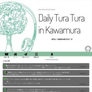 カワムーラの日々のツラツーラ