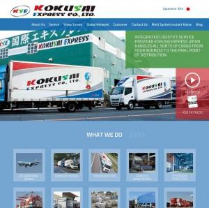 Kokusai Express Moving