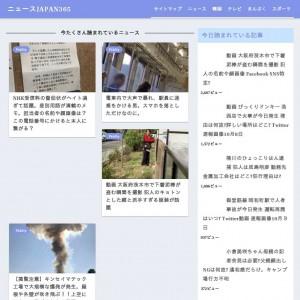news-japan365