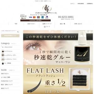 マツエク商材の卸専門「CIL」のホームページ