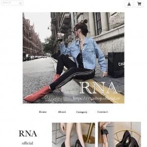 厚底ブーツ・厚底スニーカーの通販|RNA