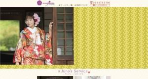 大阪の和装フォトウェディングのホームページ