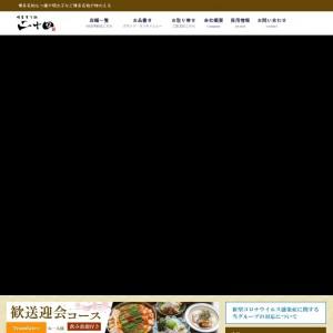 博多駅・博多南・西中洲で美味しい博多名物もつ鍋が食べられるお店|もつ鍋24