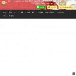 福岡アロマエステ高収入女性求人情報|福岡アロマ求人.com