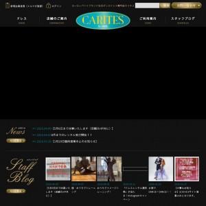 社交ダンスドレスCARITESのホームページ