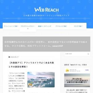 WebReach