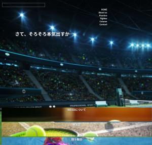 柏・松戸のテニスサークルWEED