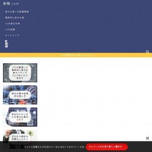 楽職.com