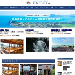 糸島の美味しい海鮮ランチが楽しめる牡蠣小屋白浜家