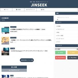 JINSEEK(ジンシーク)