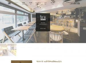 板橋区で住宅リフォームやリノベーション・店舗改装なら株式会社icos