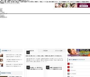 【素人人妻】の寝取られ(NTR)動画で抜きまくれ!