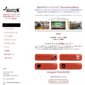 仙台のダンススタジオ「BETTY」のホームページ