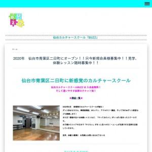 仙台市のダンススタジオ「BUZZ」