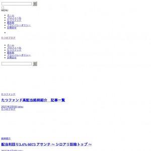 たつのブログ