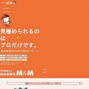 探偵事務所M&M