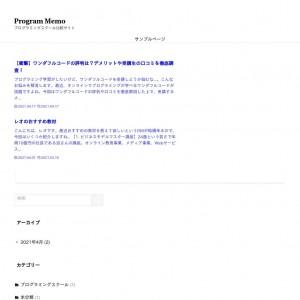 Program Note