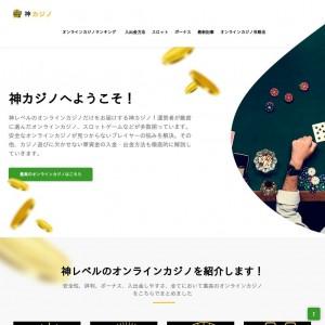 Kamikajino.com