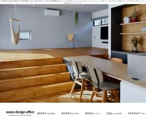asazu design office
