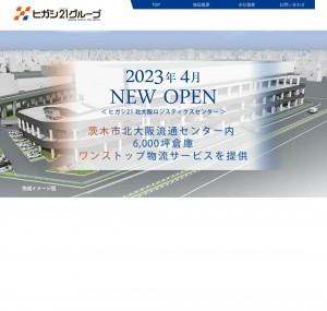 北大阪 物流センター|株式会社ヒガシ21|