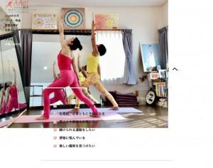 Aratiヨガ教室