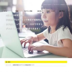 総合学習塾Ohana(オハナ)|城陽市の学習塾・プログラミング教室