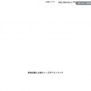冷凍自動販売機|電子決済アプリ管理対応副収入に!